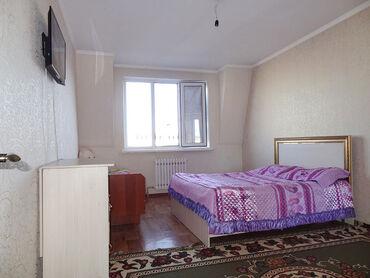 продажа двухэтажных домов в Кыргызстан: Продается квартира: 1 комната, 47 кв. м