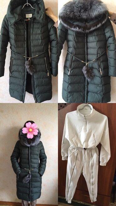 Продам новую тёплую зимнюю куртку .Покупала в Москве .Размер(44-46)