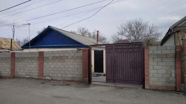 ремонт весов электронных в Кыргызстан: Продажа домов 1 кв. м, 4 комнаты, Свежий ремонт