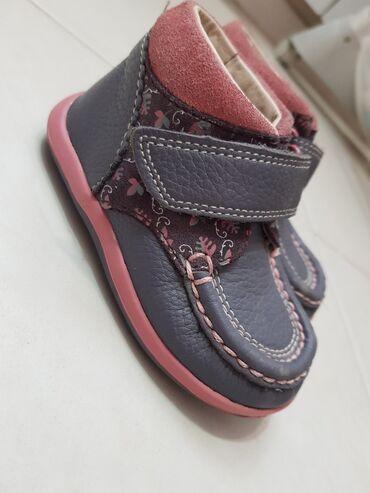 Детские ботиночки Clarks из Англии. Размер 20.5. Натуральная кожа. В