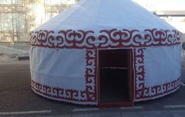 Юрты - Кыргызстан: Юрта. Арендага берилет