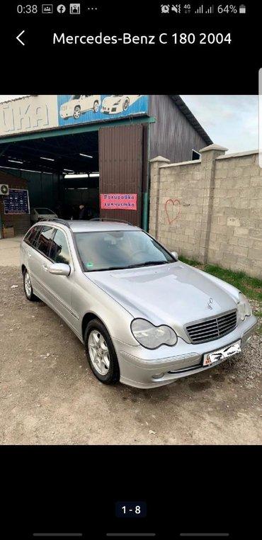 Mercedes-Benz в Кыргызстан: Mercedes-Benz C-class AMG 1.8 л. 2004   190000 км