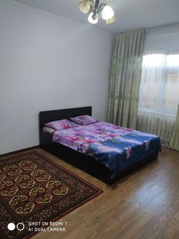 Почасовая аренда квартир чистая и уютная квартира для двоих аккуратным