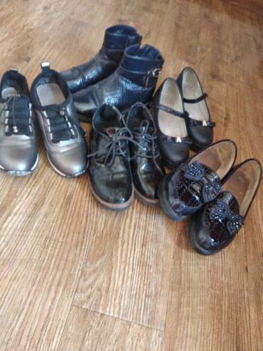 Вся обувь в хорошем состоянии для девочек лет на 8-9 всё по 200 сом. в Бишкек