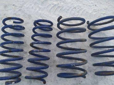 bmw e34 в Кыргызстан: Синие спорт пружины на bmw e34