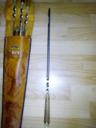 Продаю новыи красивыи набор в кожаном чехле,шампуры 6 шт