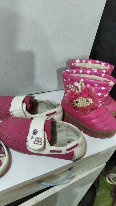 Детская обувь в Каракол: Все по 200 .Дети выросли вот и осталось все в хорошем состоянии