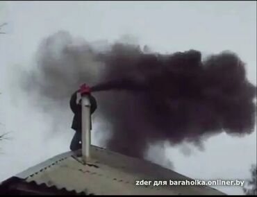 1177 объявлений: Моор тазалайбыз чистка дымоход Кара балта