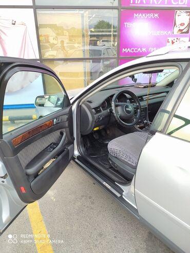 audi 100 2 6 quattro в Кыргызстан: Audi A6 2.5 л. 2003