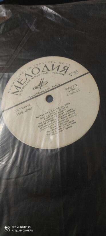 Виниловые пластинки - Азербайджан: Aliram Azerbaycan plastinkalari 5-10 manat