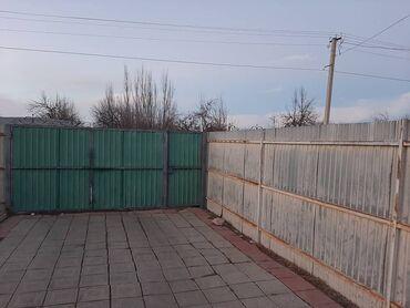 банки 3 литра в Кыргызстан: Продам Дом 30 кв. м, 3 комнаты