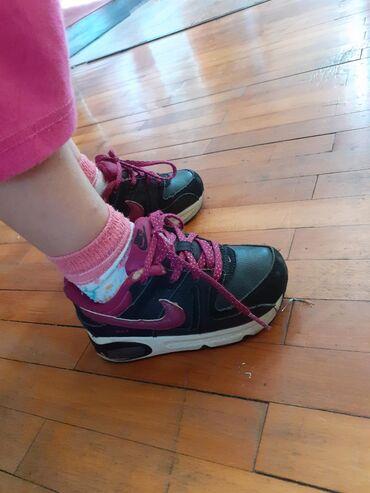 Nike air max,decije patikice.br.25 ocuvane