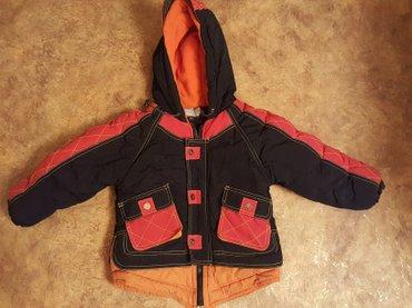 Куртка на 3 года в Бишкек