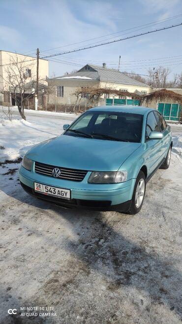 Volkswagen Passat 1.8 л. 1999 | 250797 км