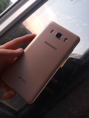 Электроника - Сулюкта: Samsung Galaxy J5 2016 | 16 ГБ | Золотой | Сенсорный, Две SIM карты, С документами
