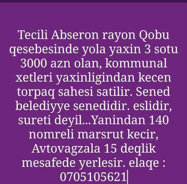 Продам - Азербайджан: Продам 3 соток Строительство от собственника
