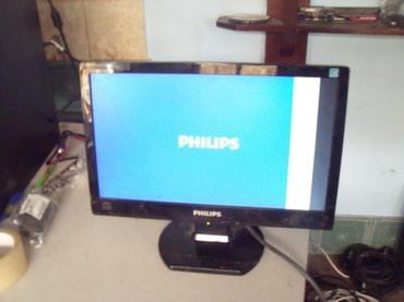16 inchni monitor Philips 160E1 ispravan ali kao sto se vidi na - Kraljevo