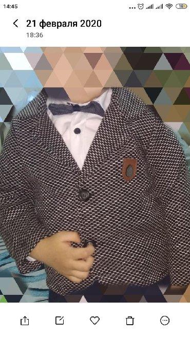 детская клетчатая рубашка в Кыргызстан: Костюм на 2 годика один раз одели на три часа. костюм рубашка и