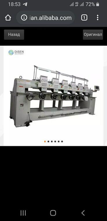 веритас швейная машинка в Кыргызстан: Компьютерная вышивальная машинка. Многофункциональная промышленная