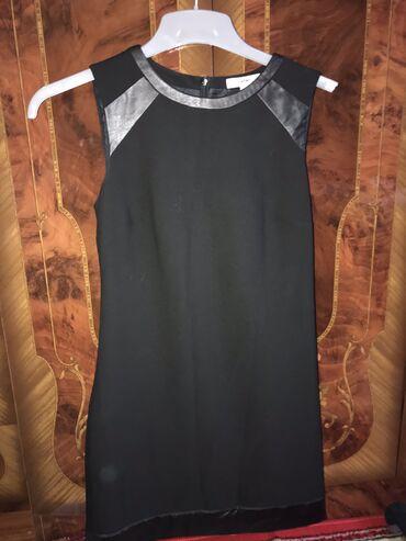 Платье Клубное XS