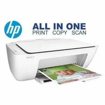 - Azərbaycan: Printer HP 3 u birinde renli ağ - qara printer -kseroks skaner bir il