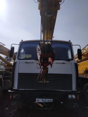 Продаю кран Ивановец КС 35715 на базе в Кант