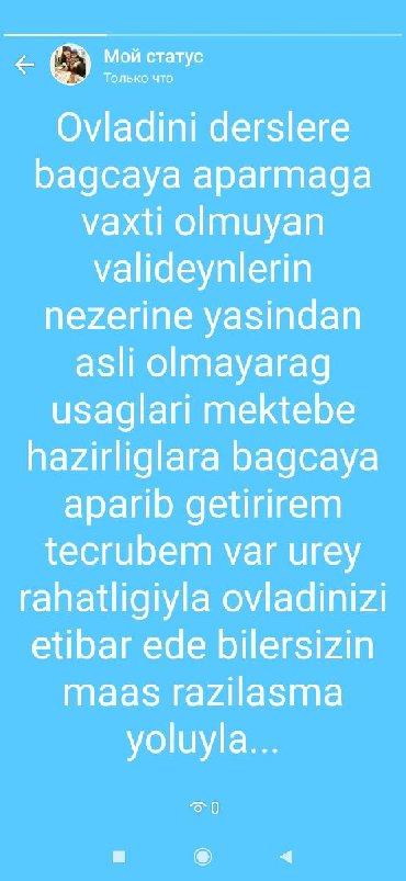 Домашний персонал и уборка в Азербайджан: Другие специальности