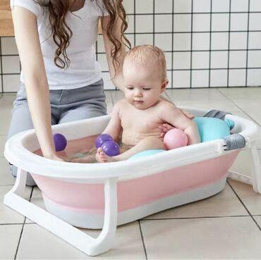 Ванночка детская для купания малыша с первых дней жизни и до 3 лет