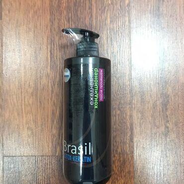 Keratin 120 m shampun avval 30 m shampun sonra 20 m balzam konditsoner