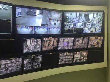 Системы видеонаблюдения | Офисы, Квартиры, Дома | Установка, Демонтаж, Настройка
