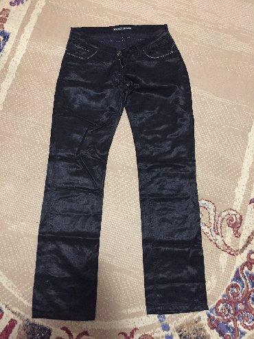 Ostalo | Sombor: Exact pantalone, dva puta nosene, kao nove, vel 31, ali veci model
