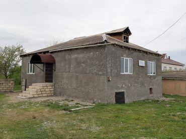 Недвижимость - Гусар: Продам Дом 160 кв. м, 3 комнаты