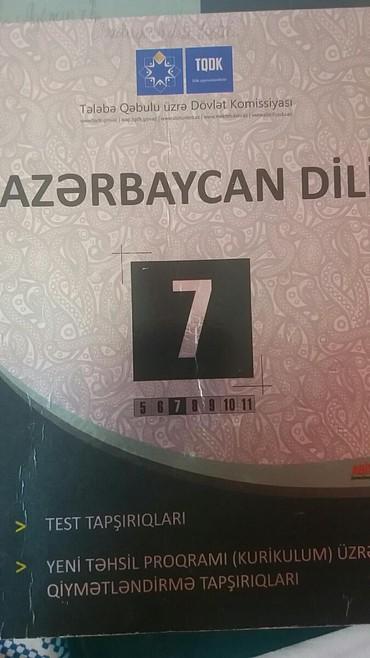 - Azərbaycan: Azerbaycan dili 7 ci sinif testi