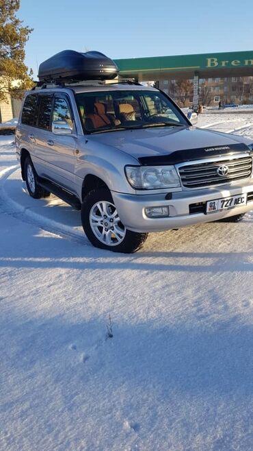 акустические системы promate беспроводные в Кыргызстан: Toyota Land Cruiser 4.2 л. 2005 | 275000 км