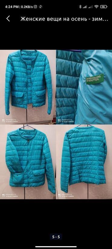 Туй голубые ели - Кыргызстан: Курточка Benetton в отличном состоянии. Оригинал . Б/у. Размер М