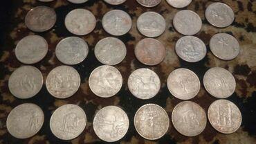 Спорт и хобби - Маловодное: Продаю 25 центовые серебряные колекционые 30 монет с каждого штата