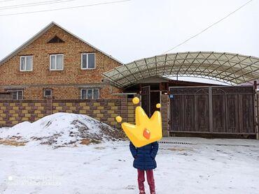 уступки будет в Кыргызстан: Продам Дом 200 кв. м, 10 комнат