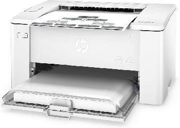 hp color laserjet cp1215 в Кыргызстан: Laser printer HP LaserJet Pro m102A