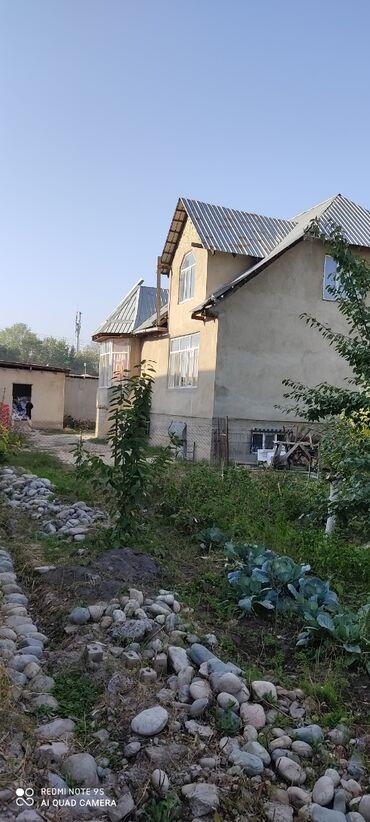 Продам Дом 340 кв. м, 5 комнат