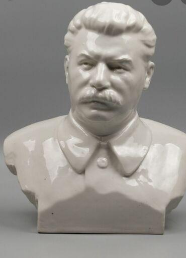 Куплю бюст Сталина,Ленина, Дзержинского, Фрунзе, а также бюсты великих