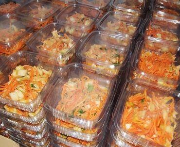 Марковный салат( заказ от 20порц)