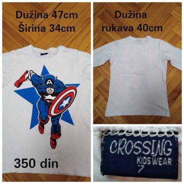 Majica dugih rukava - Vrsac
