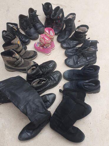 Обувь разная, все кожанные натур.мех, фабричные. Размеры от 36-39-40
