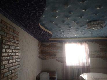 vse dlya plavaniya в Кыргызстан: Hudozjesvenaia,dekotivnaia otdelka,liboi stil,kombinasia s oboiami,vse