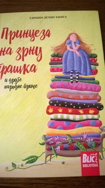 Princeza na zrnu graska mini decija knjiga - Belgrade