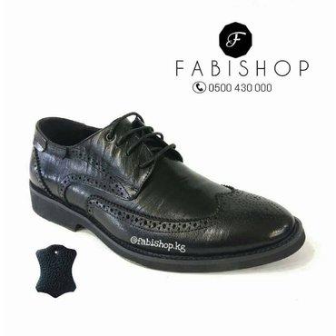 Кожанные туфли в Бишкек