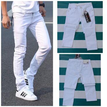 Not a fake!АКЦИЯ!!! ДОСТАВКА БЕСПЛАТНО!!!Летние джинсы Type