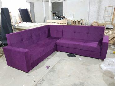 Bakı şəhərində Yüksək kefiyətdə divanlar hazırlaması 2.40 2.40 sifariş qəbul olunur