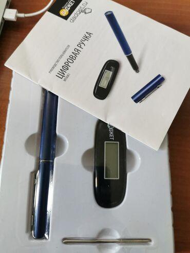 Цифровая ручка – уникальное устройство, позволяющее преобразовывать ру