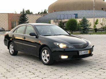 по-всем-вопросам-обращаться-по-номеру в Кыргызстан: Toyota Camry 2.4 л. 2005